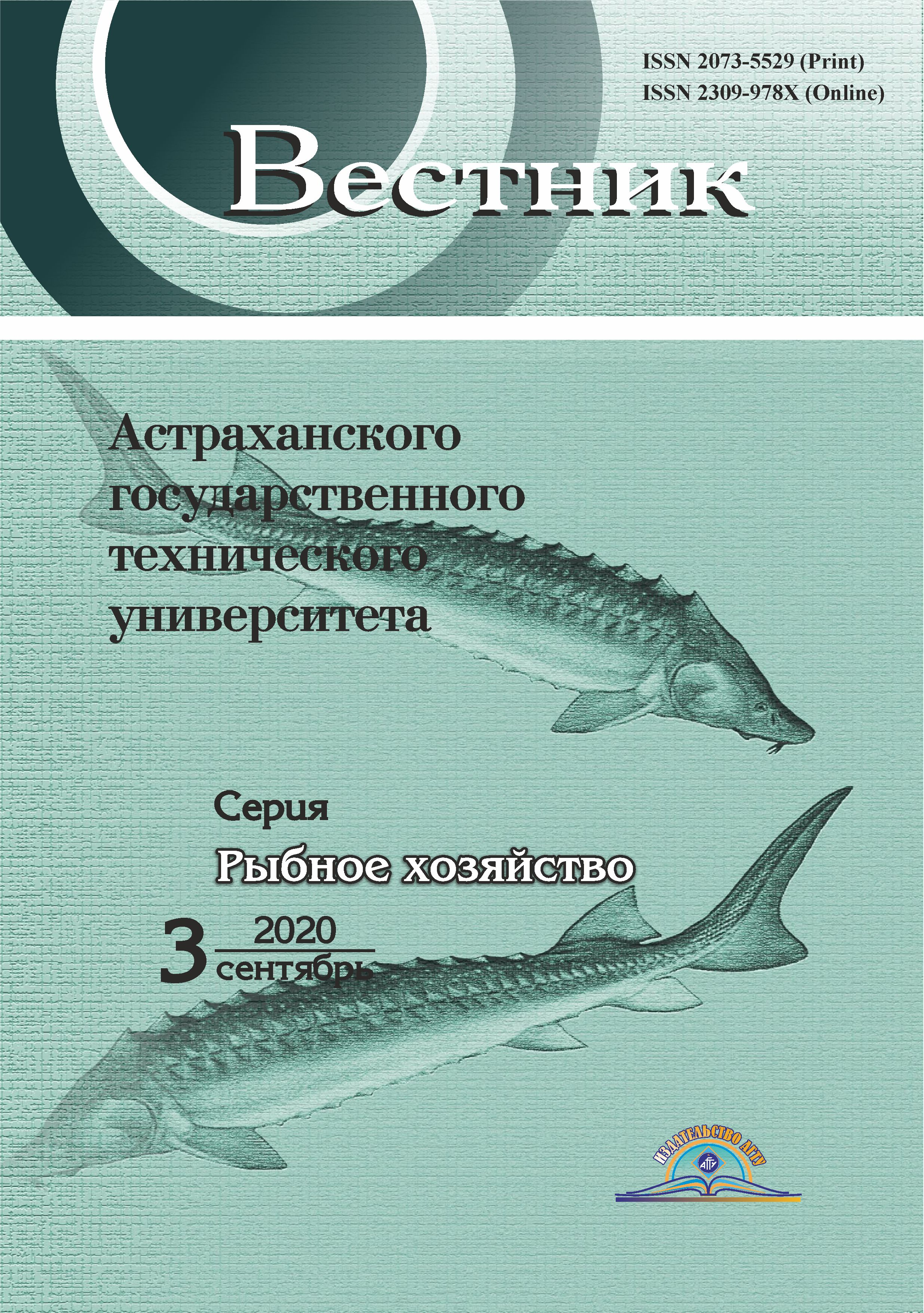 ANALYSIS OF SPECIES COMPOSITION, PROBLEMS OF IDENTIFICATION  AND DISPERSAL PATHWAYS OF INVASIVE SPECIES OF FISH  IN VOLGA RIVER BASIN