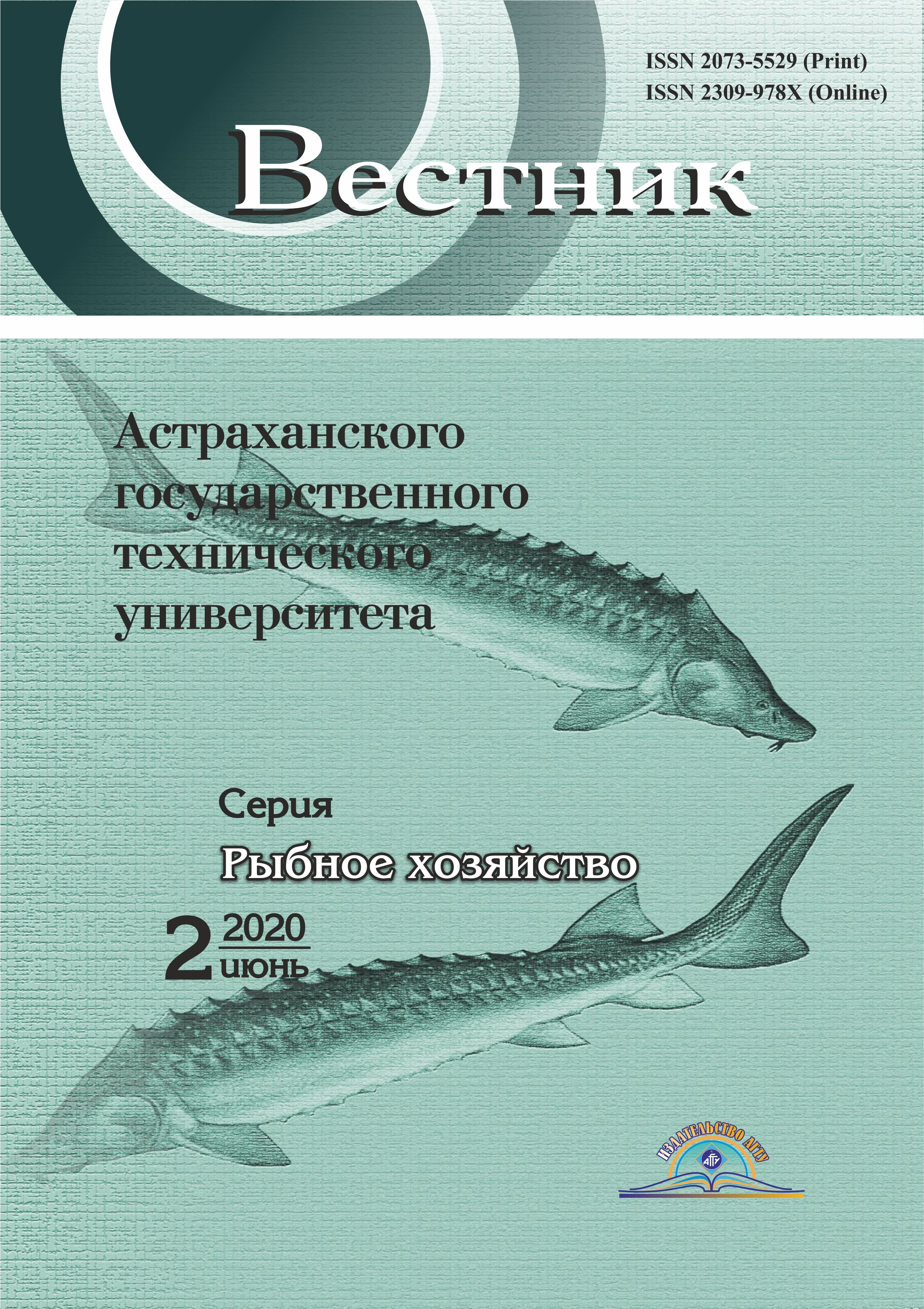 Biology and current state of anchovy kilka (Clupeonella engrauliformis Borodin)