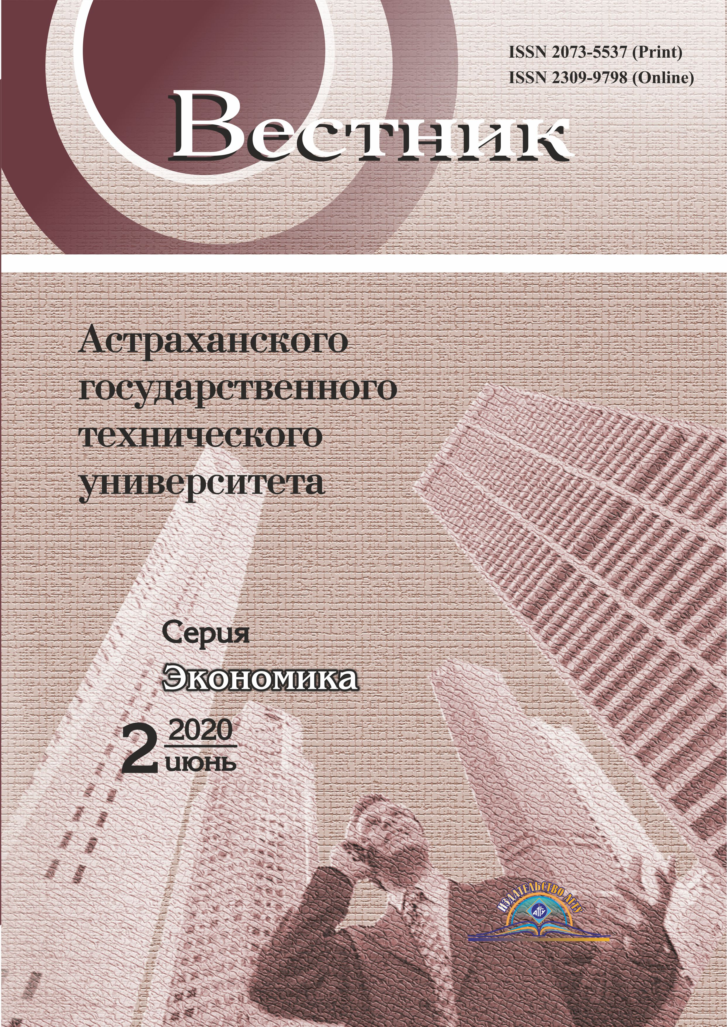Possible development strategies of Russian companies in post-crisis period